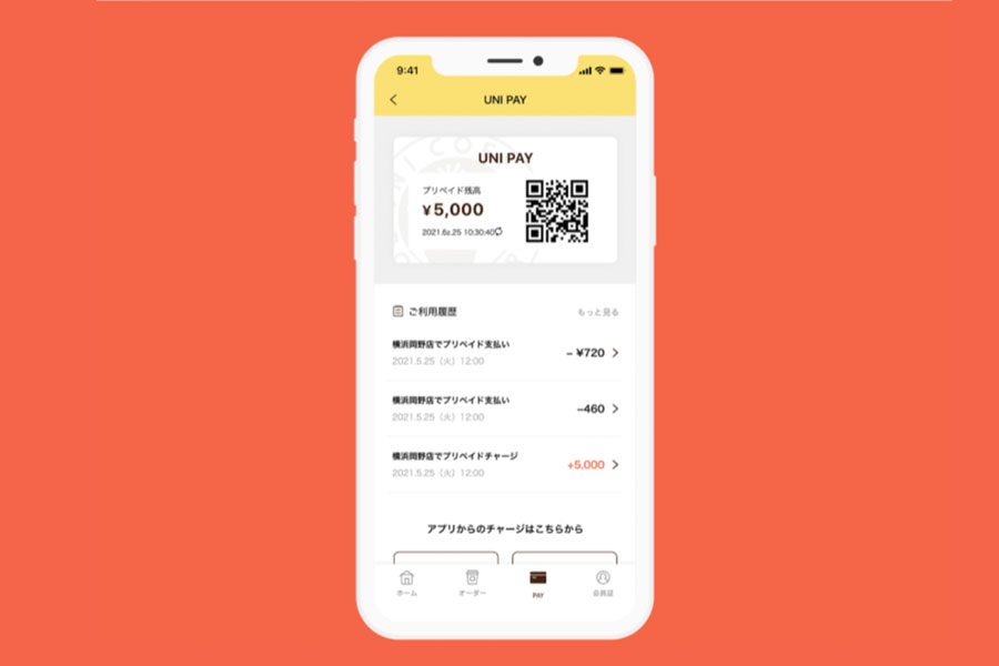 【UNI PAY】UNI COFFEE ROASTERYの決済サービス誕生!!